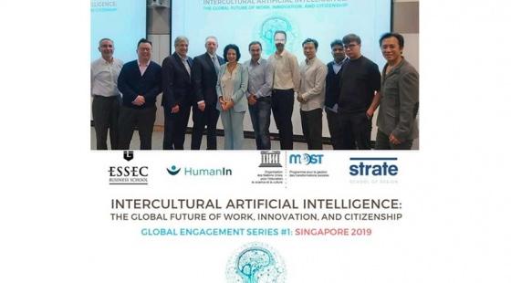 Intercultural AI Conference